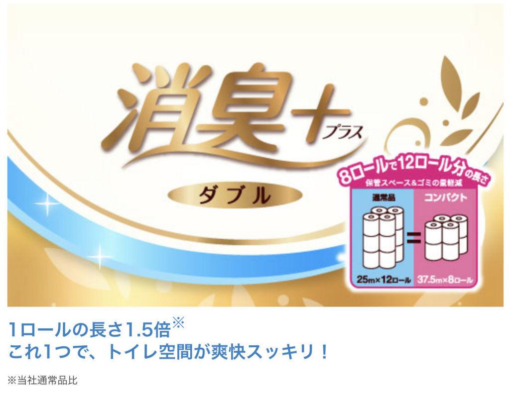 f:id:momoyo-haraguchi:20180327223818j:plain:w500