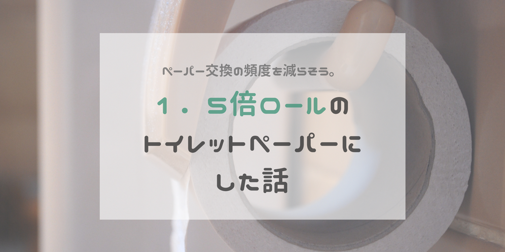f:id:momoyo-haraguchi:20180327232845p:plain