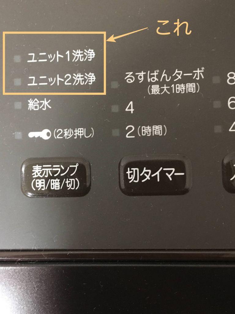 f:id:momoyo-haraguchi:20180402204740j:plain:w400