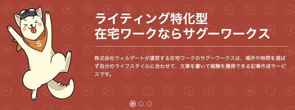 f:id:momoyo-haraguchi:20180415234710j:plain
