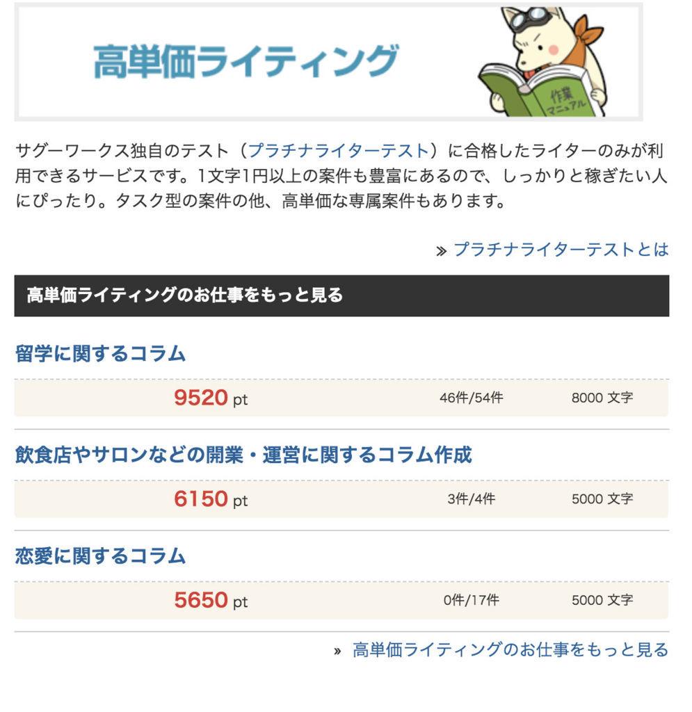 f:id:momoyo-haraguchi:20180416001410j:plain:w400