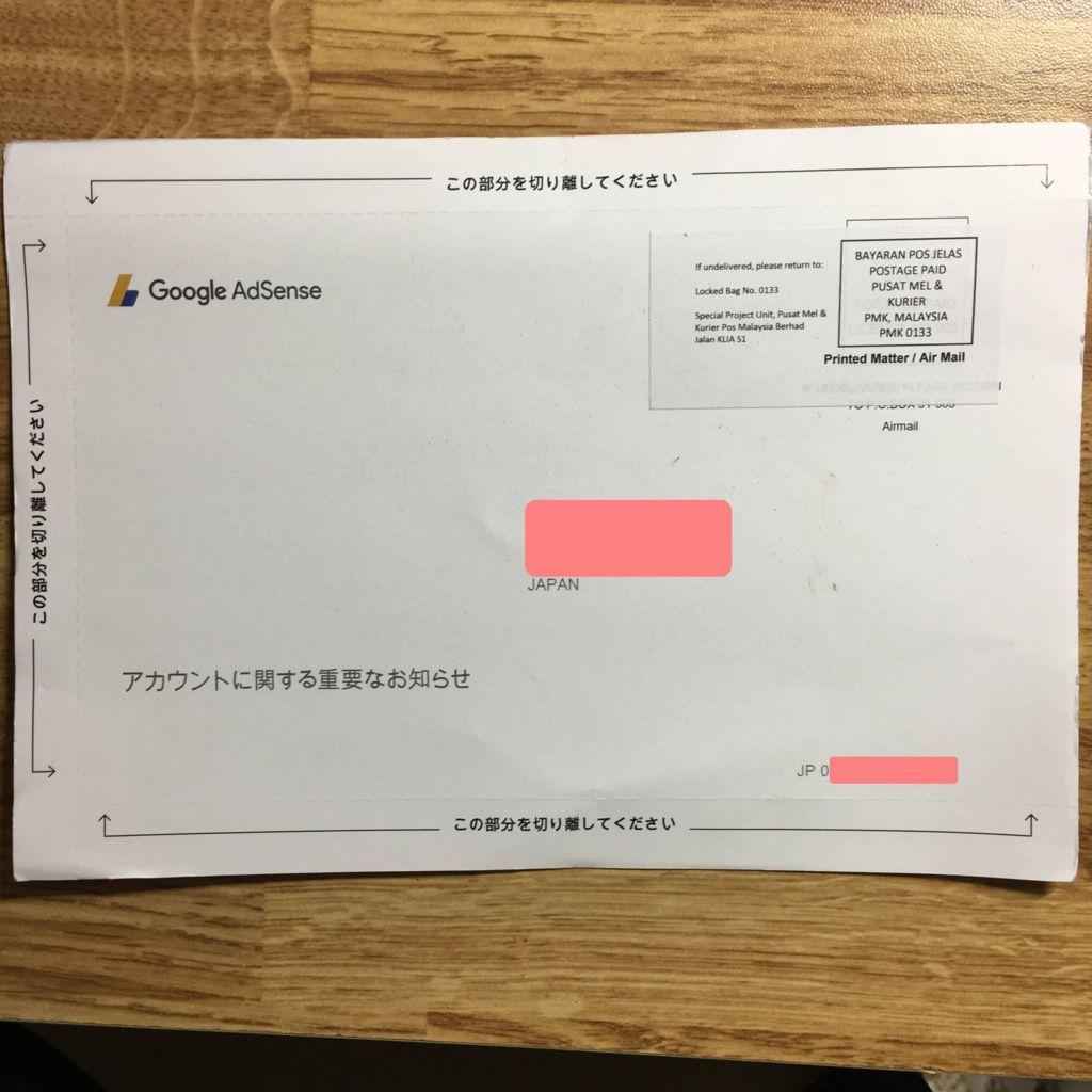 f:id:momoyo-haraguchi:20180416233423j:plain:w500