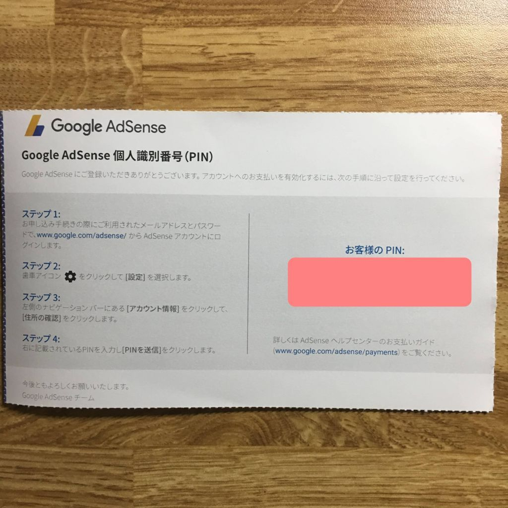 f:id:momoyo-haraguchi:20180416234121j:plain:w500