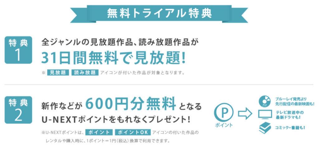 f:id:momoyo-haraguchi:20180417031205j:plain:w600