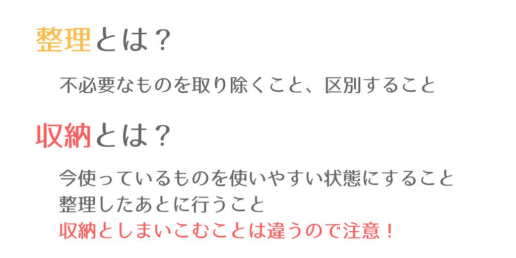 f:id:momoyo-haraguchi:20180419205828p:plain