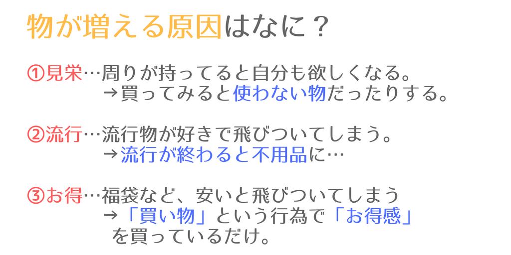 f:id:momoyo-haraguchi:20180419220948p:plain