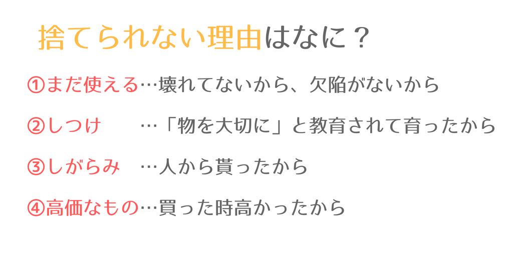 f:id:momoyo-haraguchi:20180419222010p:plain