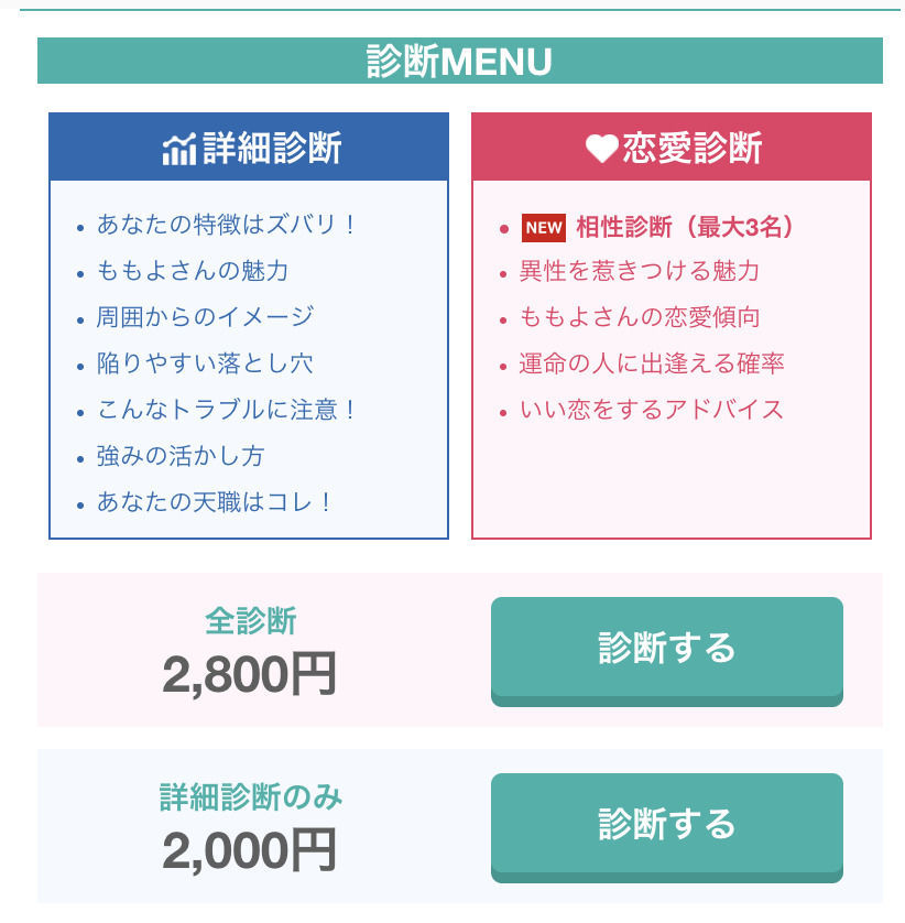 f:id:momoyo-haraguchi:20180511210525j:plain:w400