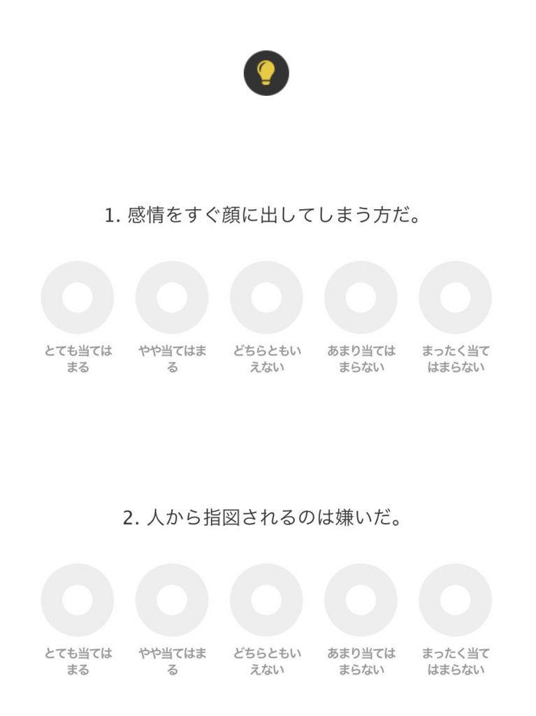 f:id:momoyo-haraguchi:20180511212344j:plain:w400