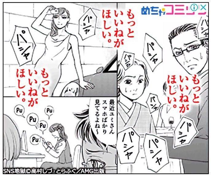 f:id:momoyo-haraguchi:20180511230434j:plain:w300