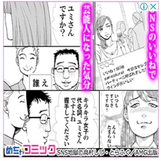 f:id:momoyo-haraguchi:20180511230447j:plain:w300