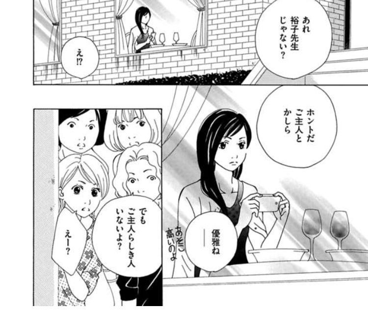f:id:momoyo-haraguchi:20180511233012j:plain:w400