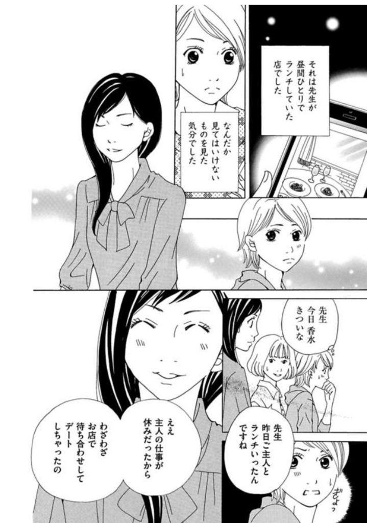 f:id:momoyo-haraguchi:20180511233023j:plain:w400