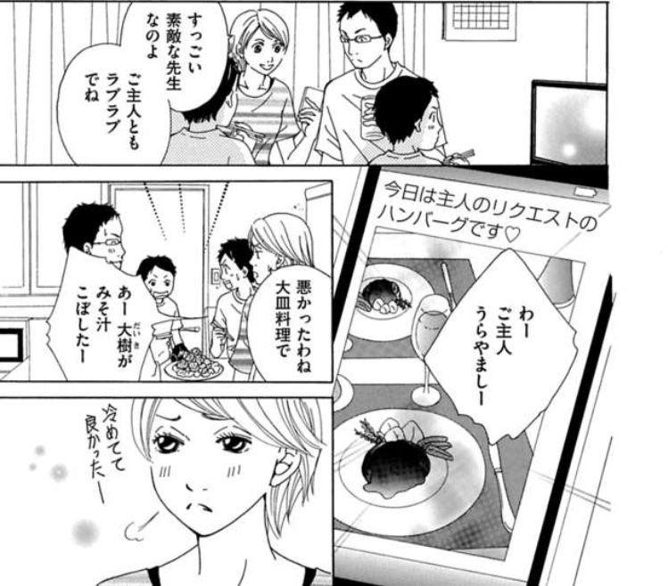 f:id:momoyo-haraguchi:20180511233215j:plain:w400