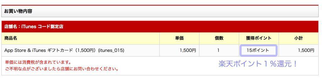 f:id:momoyo-haraguchi:20180512173742j:plain
