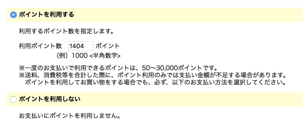 f:id:momoyo-haraguchi:20180512181037p:plain:w400