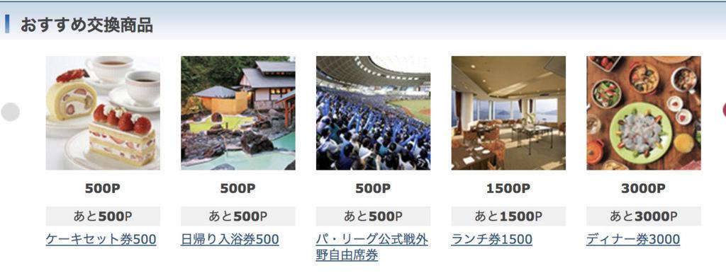 f:id:momoyo-haraguchi:20180513220745j:plain:w400