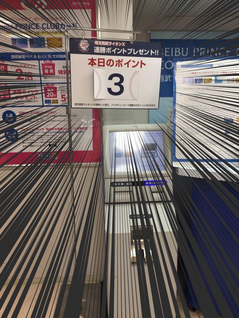 f:id:momoyo-haraguchi:20180513221437j:plain:h500