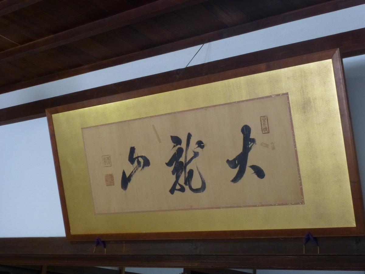f:id:momoyorozu:20151015103036j:plain
