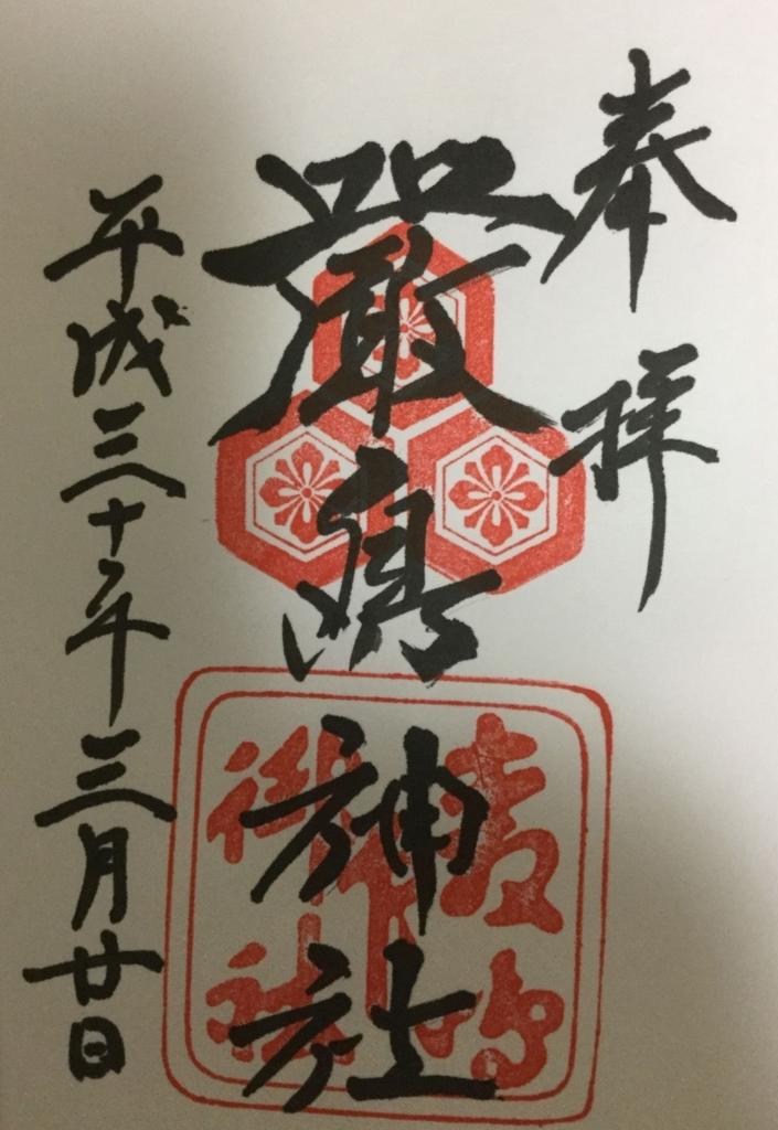 f:id:momoyorozu:20180513161319j:plain