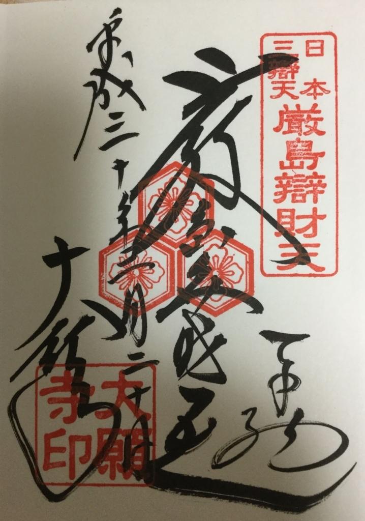 f:id:momoyorozu:20180515145135j:plain