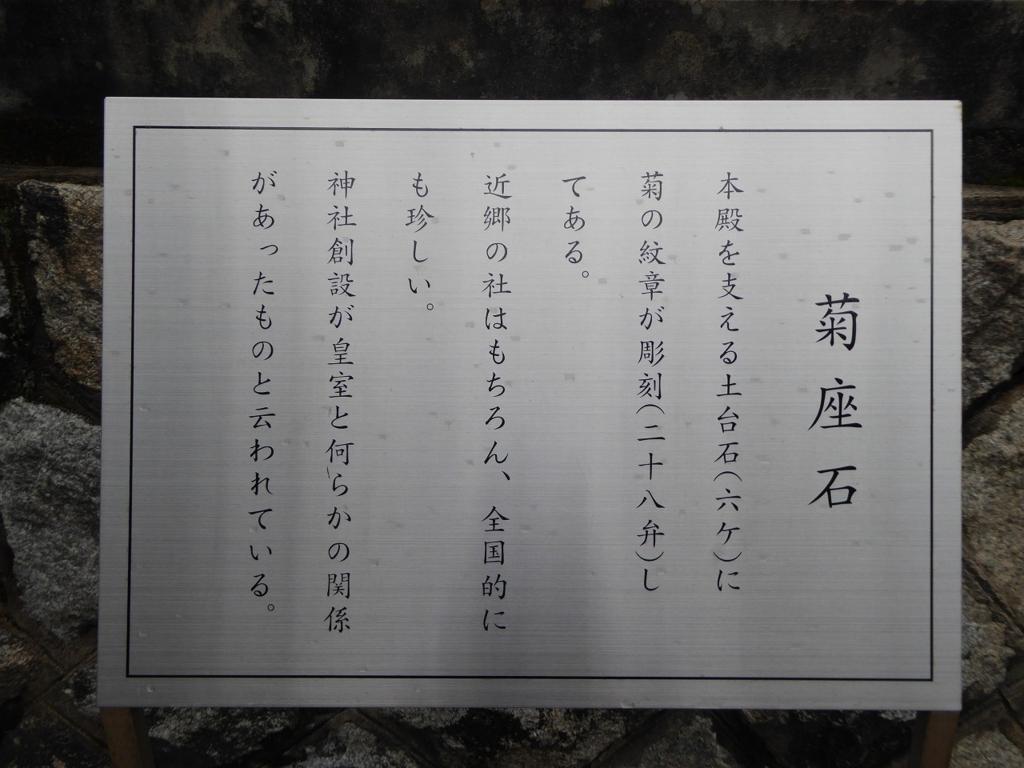 f:id:momoyorozu:20180624005925j:plain