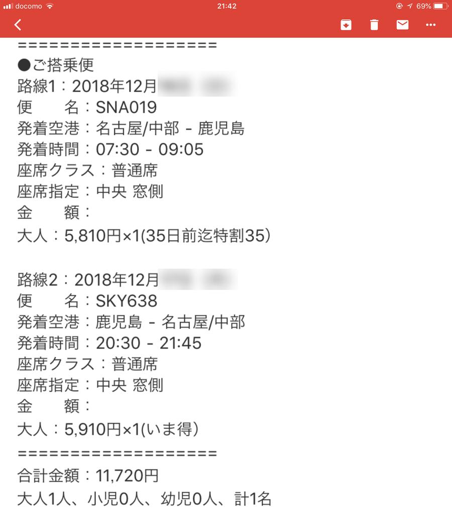 f:id:momoyorozu:20180920012630p:plain