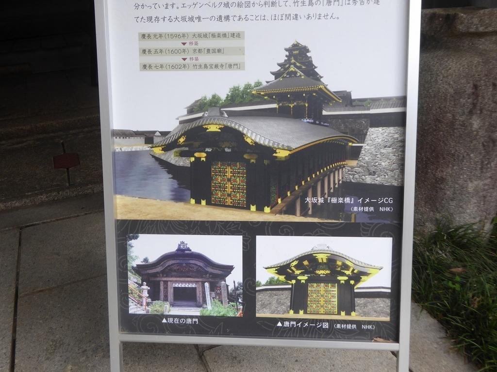f:id:momoyorozu:20181013020201j:plain