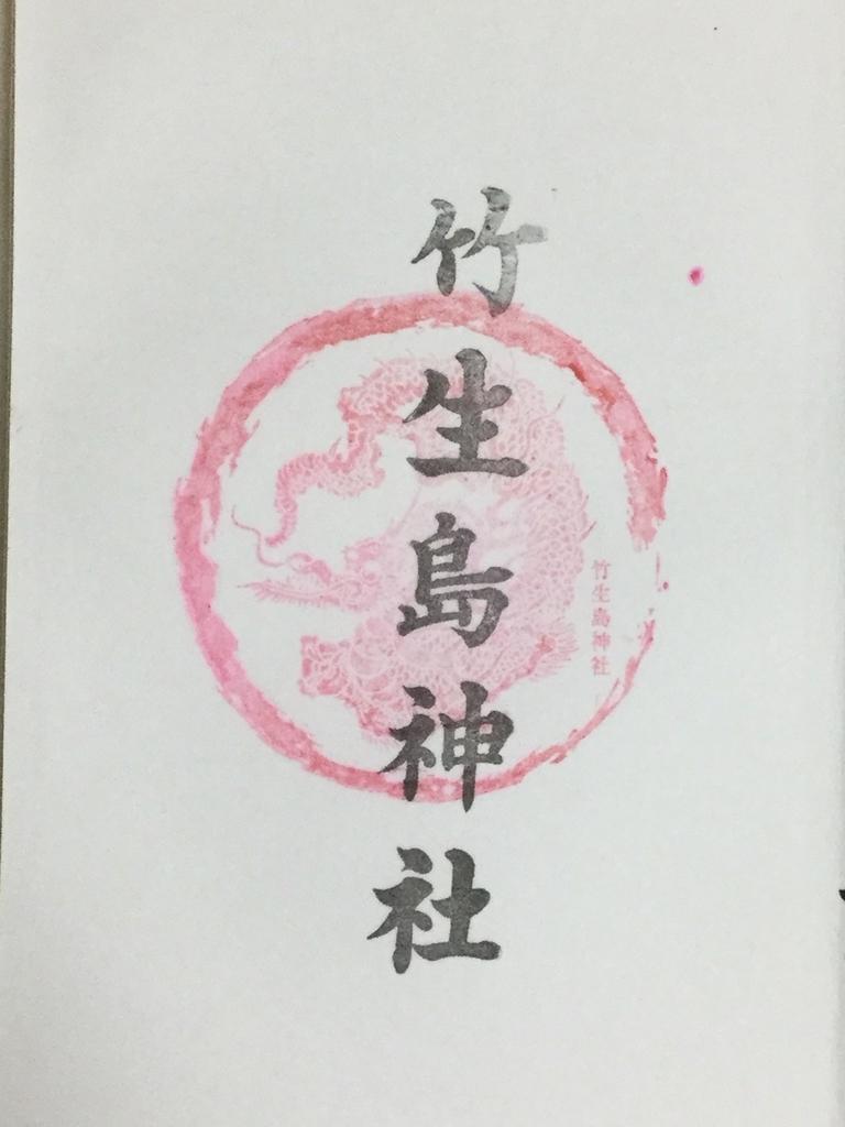 f:id:momoyorozu:20181017000907j:plain