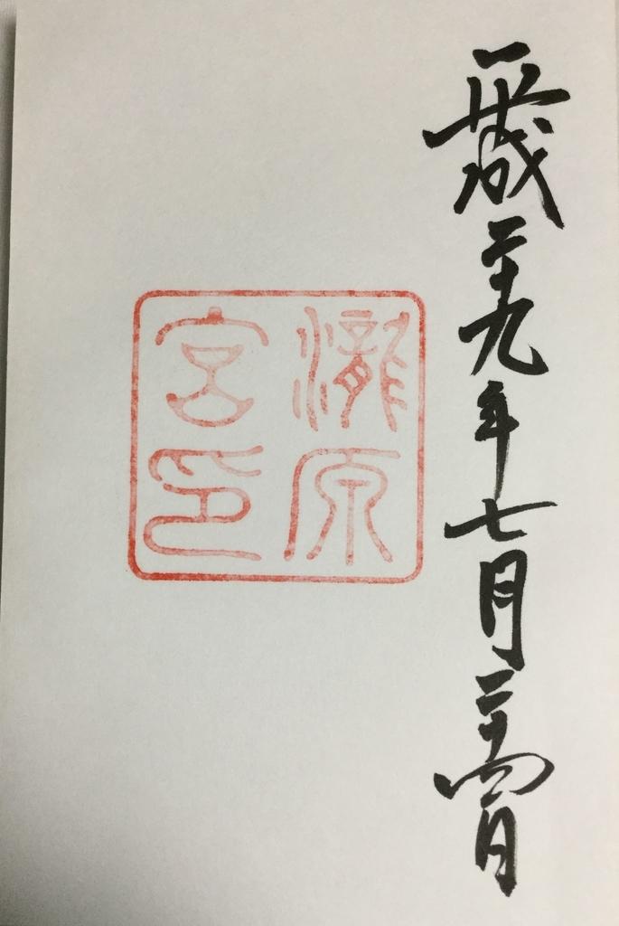 f:id:momoyorozu:20181101012826j:plain