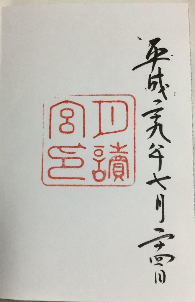 f:id:momoyorozu:20181104230807j:plain