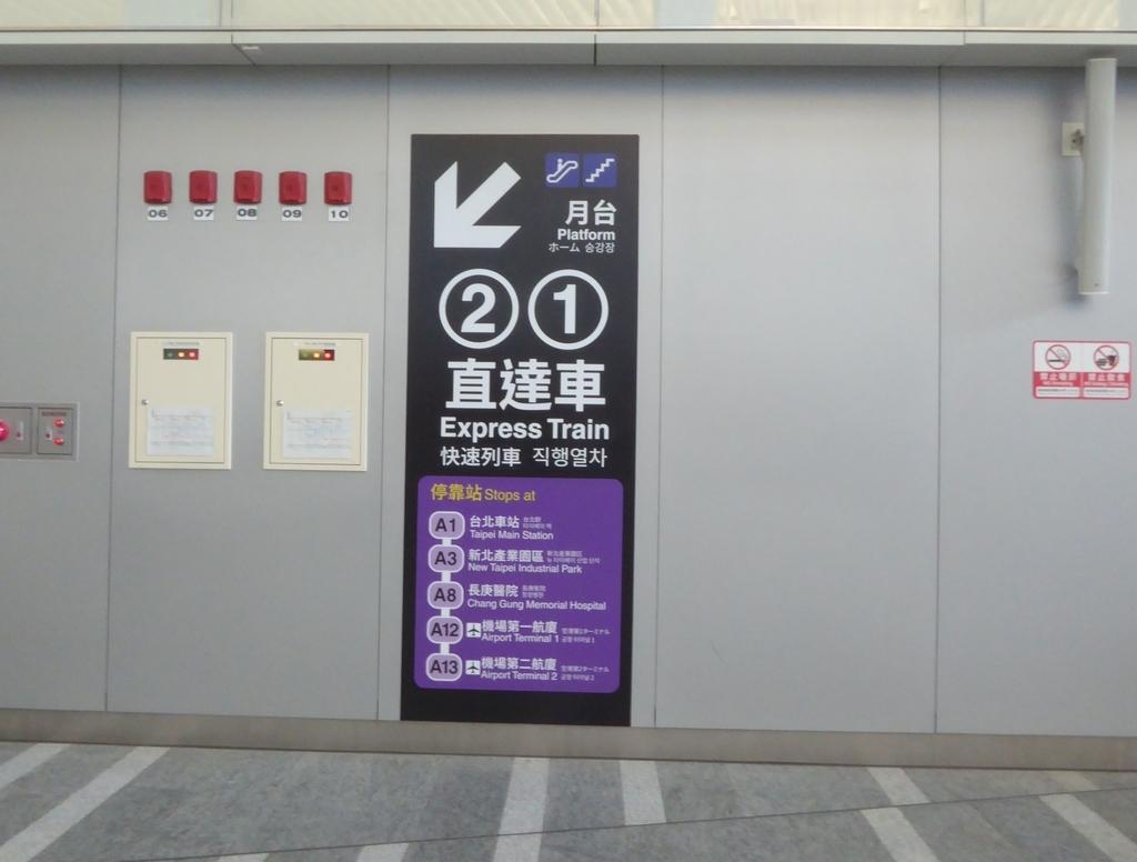 f:id:momoyorozu:20181204005718j:plain