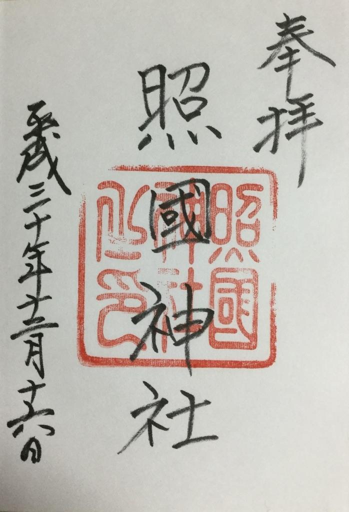 f:id:momoyorozu:20190130235704j:plain