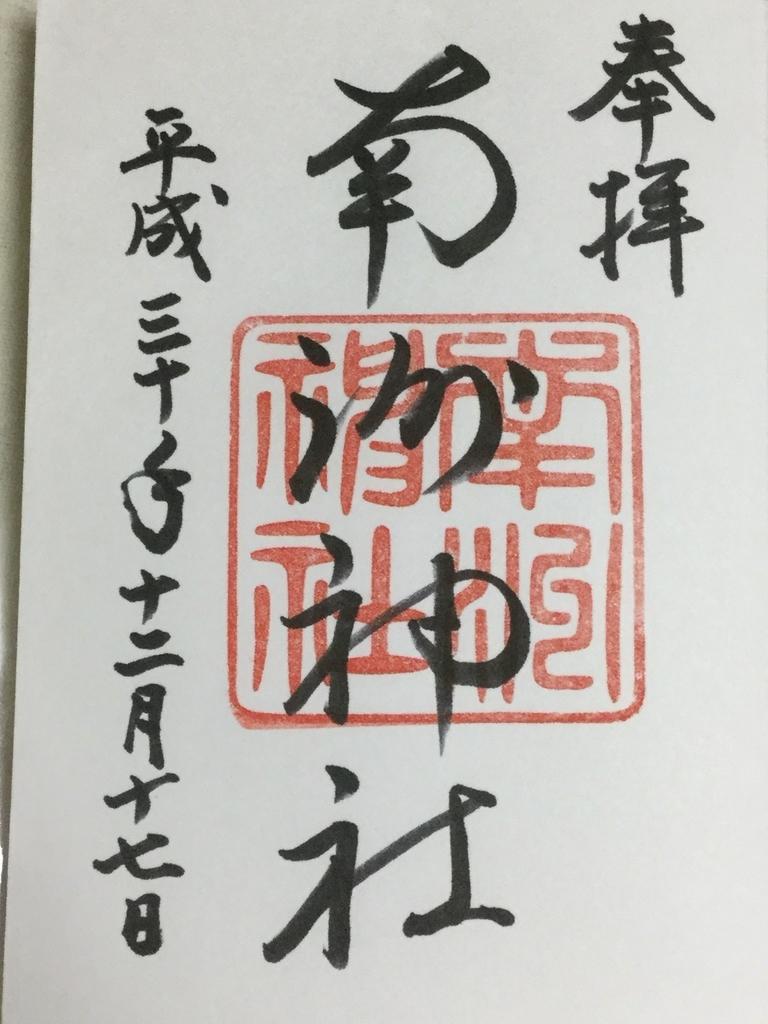 f:id:momoyorozu:20190204114826j:plain