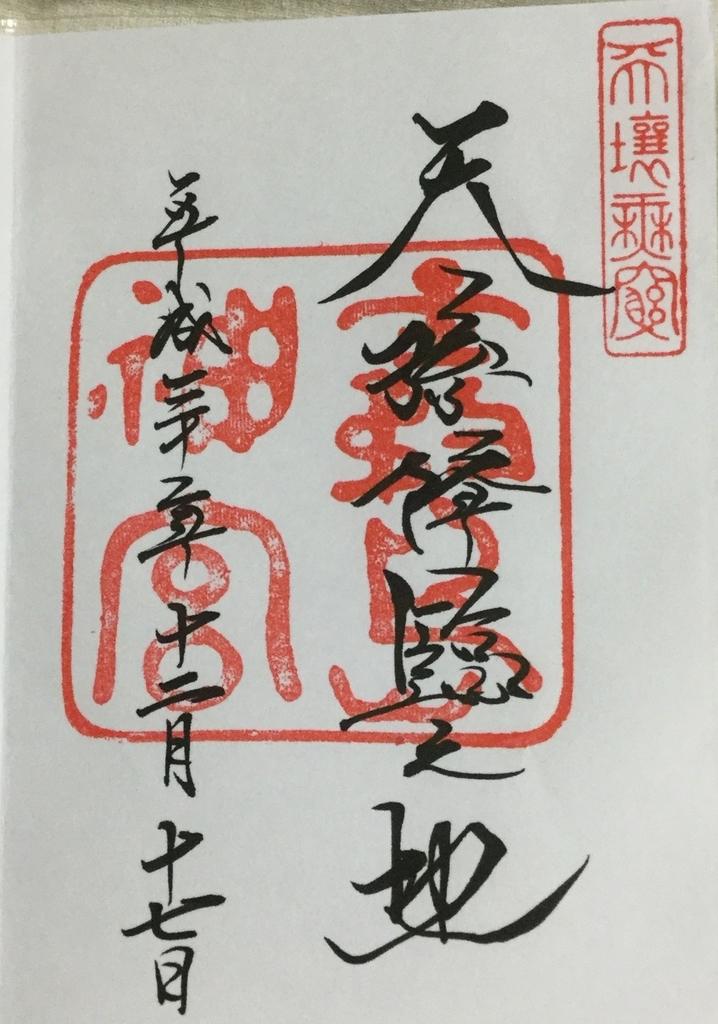f:id:momoyorozu:20190219120115j:plain