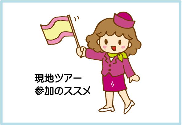 f:id:momoyorozu:20190607183729p:plain