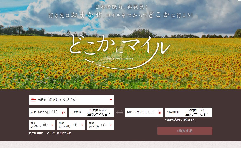 f:id:momoyorozu:20190608010204p:plain