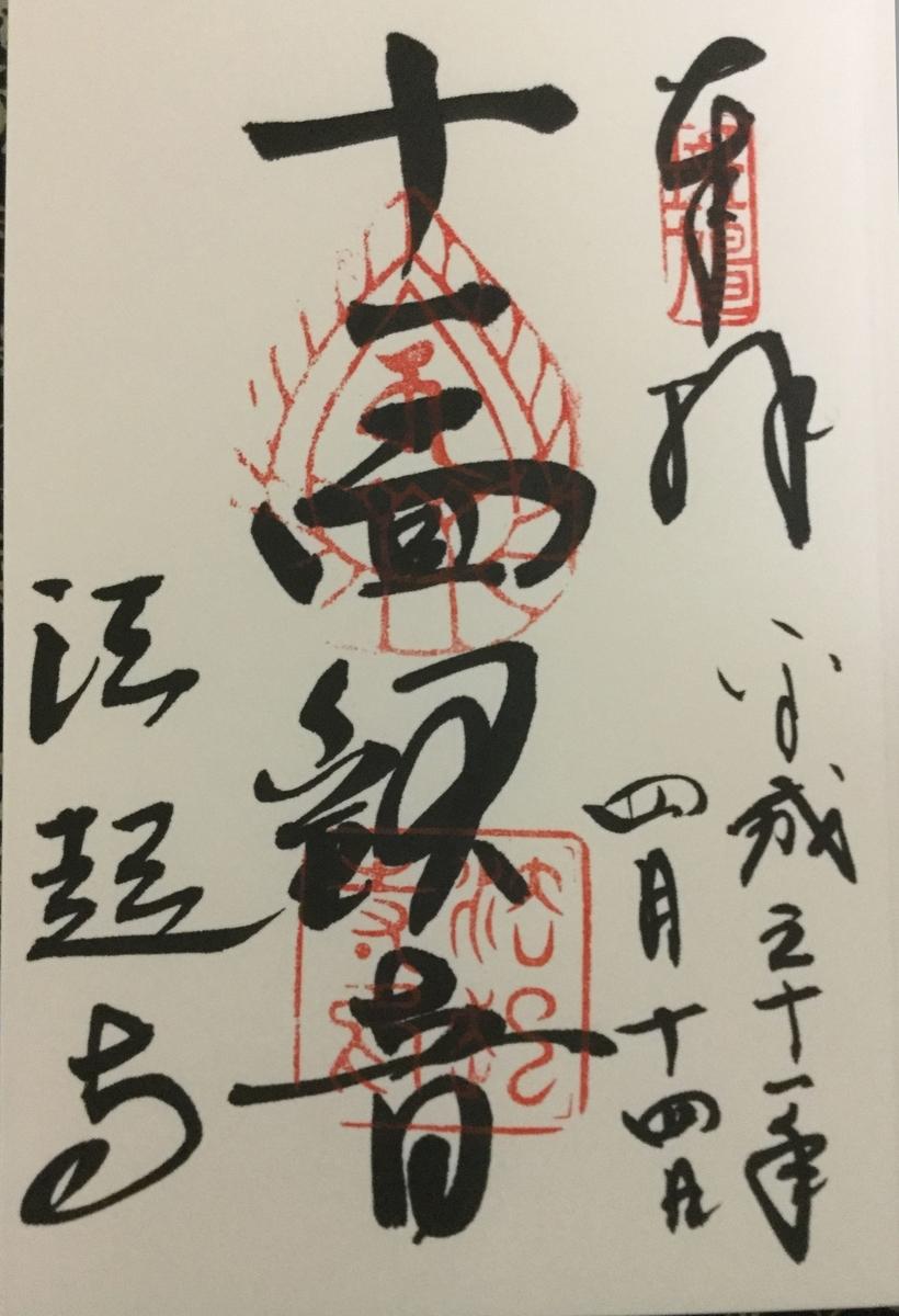 f:id:momoyorozu:20190613001244j:plain