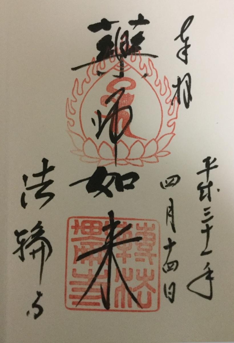 f:id:momoyorozu:20190614010125j:plain