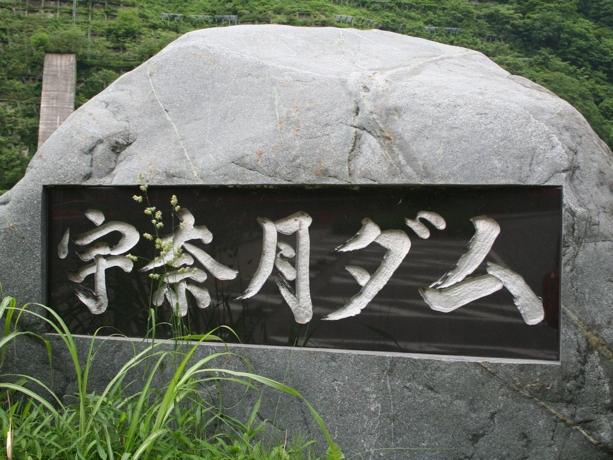 f:id:momoyorozu:20190626165801j:plain