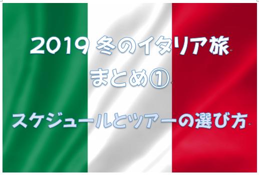 f:id:momoyorozu:20190713000226p:plain