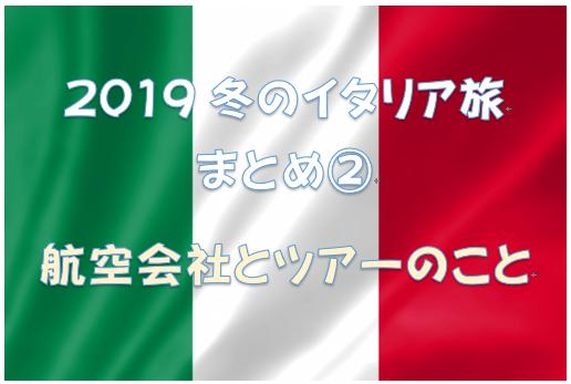 f:id:momoyorozu:20190713002952p:plain