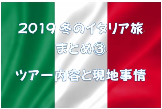 f:id:momoyorozu:20190713144107p:plain
