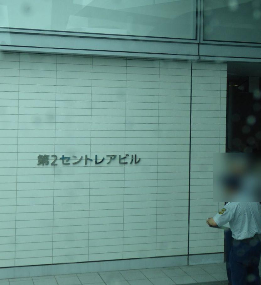 f:id:momoyorozu:20191015013536j:plain
