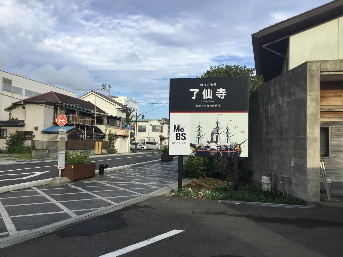 f:id:momoyorozu:20191031001841j:plain