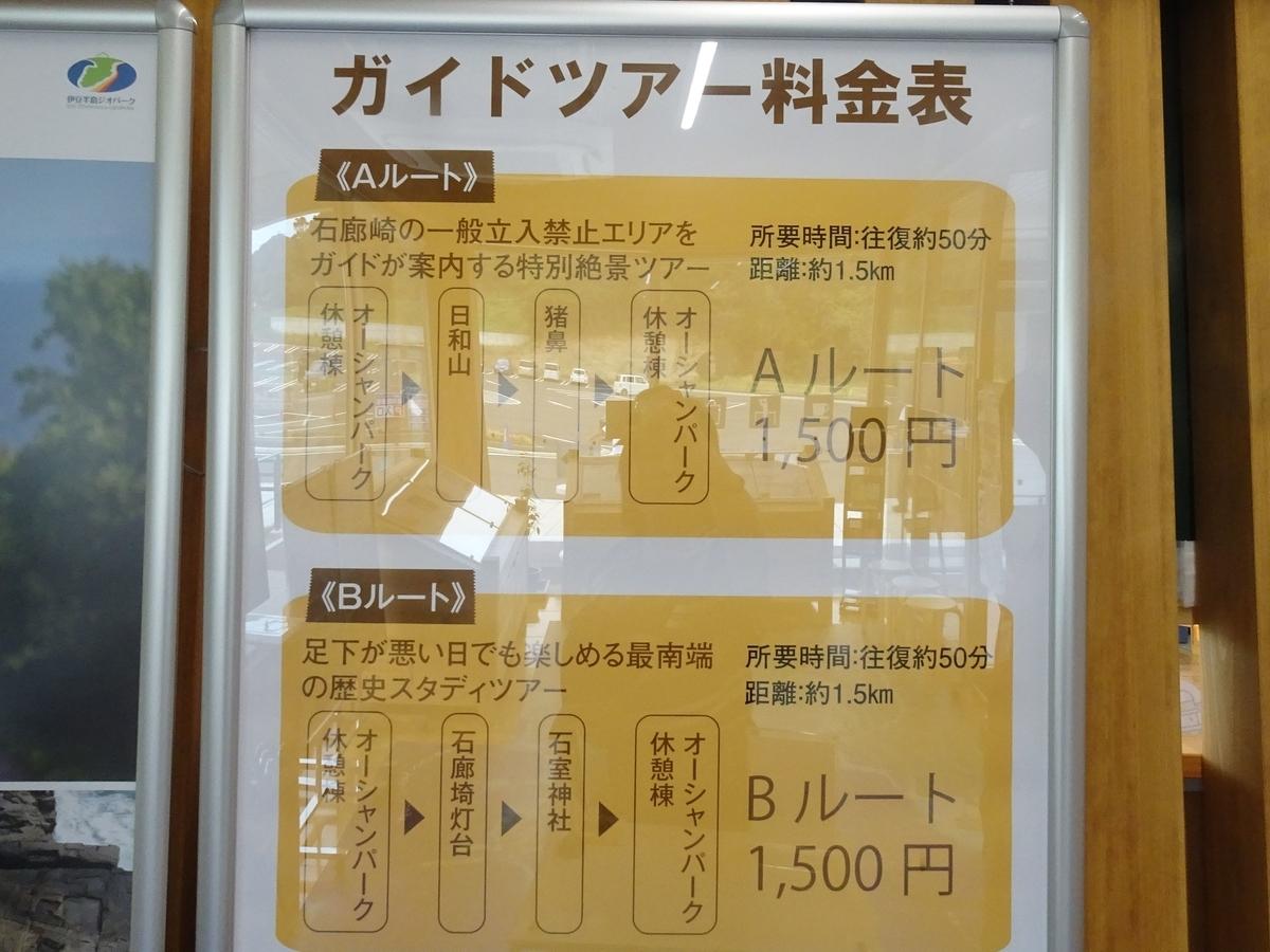f:id:momoyorozu:20191110000738j:plain