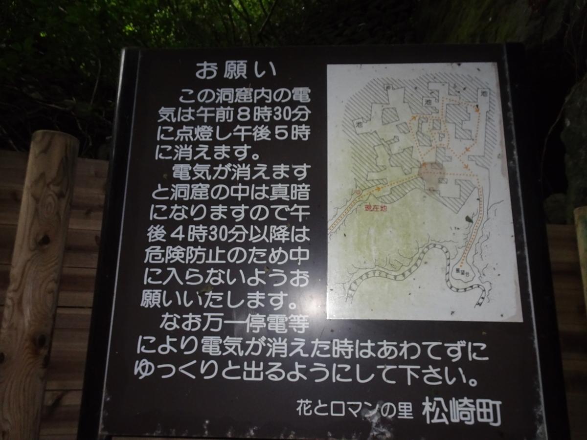 f:id:momoyorozu:20191113122705j:plain