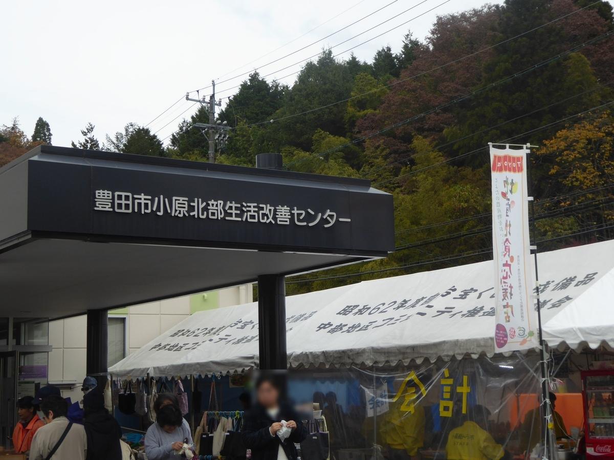 f:id:momoyorozu:20191115004941j:plain
