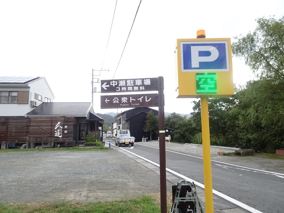 f:id:momoyorozu:20191121011145j:plain