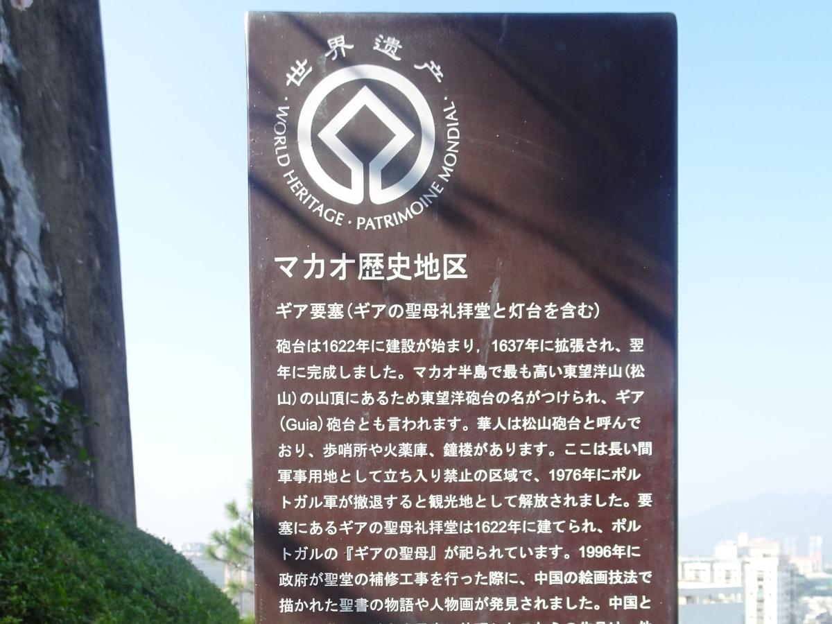 f:id:momoyorozu:20200107004649j:plain